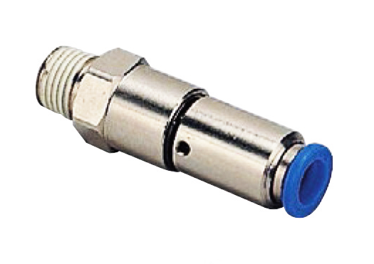 Rotary joint high speed male straight